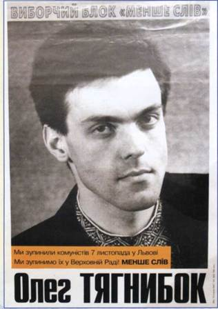 En 1998, Oleh Tyahnybok est élu député au Parlement ukrainien (Rada) – première victoire du SNPU