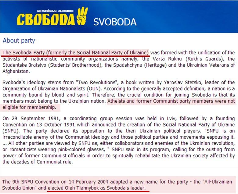 """le parti change de nom, choisissant celui de « Union Panukrainienne """"Liberté"""" » - Svoboda en ukrainien"""