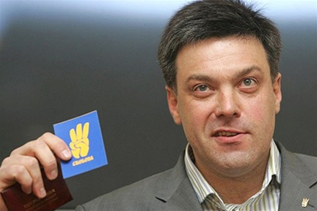 Oleh Tyahnybok est élu président de Svoboda ( ex SNPU )