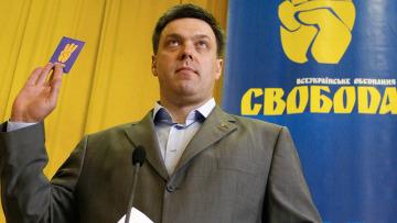 Au Congrès du SNPU de février 2004, le parti décide d'engager sa respectabilisation, en modérant son image de parti extrémiste.