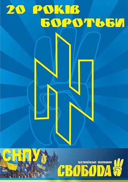 Superposition du Trident (emblème du WolfsAngel) sur celui de la main