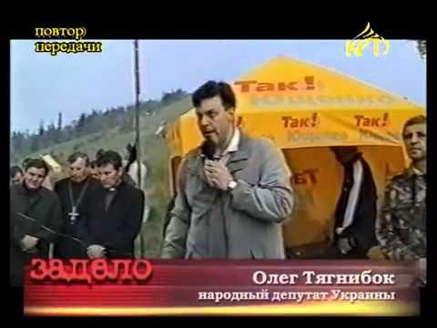 Oleh Tyahnybok sur la tombe d'un commandant de l'UPA
