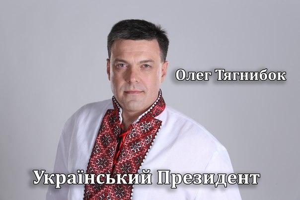 Oleh Tyahnybok
