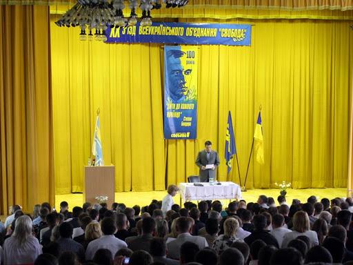 Congrès Svoboda 2009