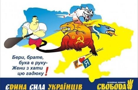 « Prends, frère, la massue entre tes mains et chasse ce serpent de la maison - Force unie des Ukrainiens – Svoboda »