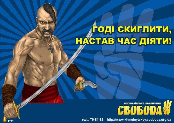 """« (Face à une caricature de Russe) """"Arrête de pleurnicher, il est temps d'agir ! »"""