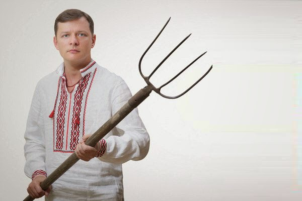 election présidentielle ukraine 2014 presidential