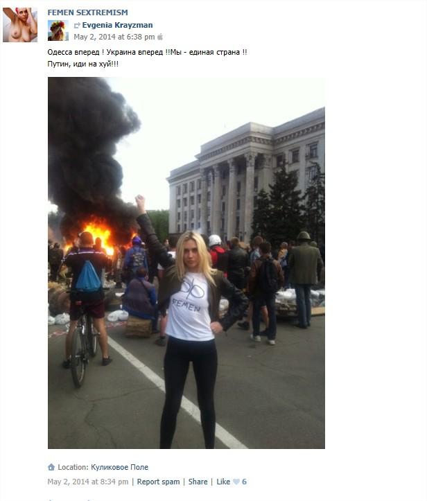 """Caroline Fourest : """"Les Femen ne sont pas nazies !"""" Bon, enquêtons alors… Eugenia-krayzman-08"""