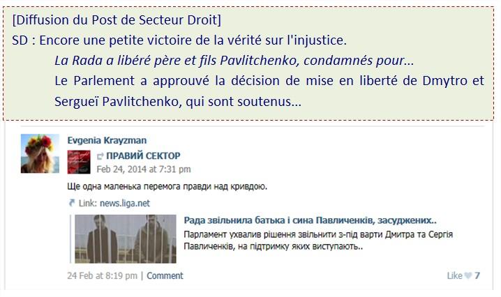 """Caroline Fourest : """"Les Femen ne sont pas nazies !"""" Bon, enquêtons alors… Eugenia-krayzman-41"""