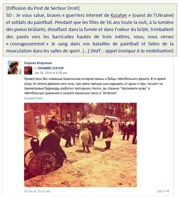 """Caroline Fourest : """"Les Femen ne sont pas nazies !"""" Bon, enquêtons alors… Eugenia-krayzman-42"""
