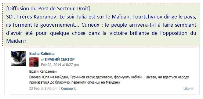 """Caroline Fourest : """"Les Femen ne sont pas nazies !"""" Bon, enquêtons alors… Eugenia-krayzman-45"""