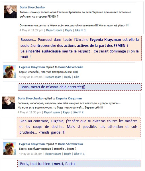 """Caroline Fourest : """"Les Femen ne sont pas nazies !"""" Bon, enquêtons alors… Eugenia-krayzman-53"""
