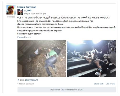 """Caroline Fourest : """"Les Femen ne sont pas nazies !"""" Bon, enquêtons alors… Eugenia-krayzman-62"""