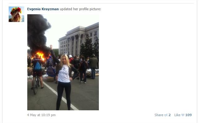 """Caroline Fourest : """"Les Femen ne sont pas nazies !"""" Bon, enquêtons alors… Eugenia-krayzman-69"""