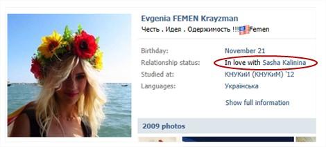 """Caroline Fourest : """"Les Femen ne sont pas nazies !"""" Bon, enquêtons alors… Eugenia-krayzman-71"""