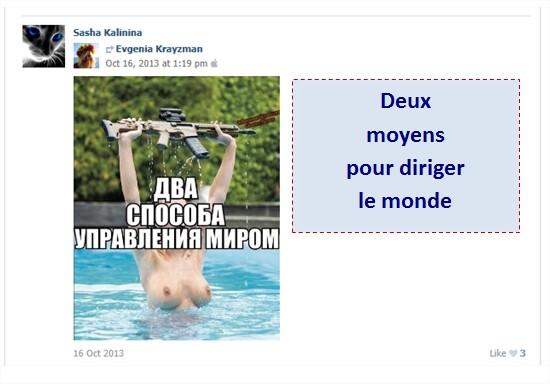 """Caroline Fourest : """"Les Femen ne sont pas nazies !"""" Bon, enquêtons alors… Eugenia-krayzman-77"""