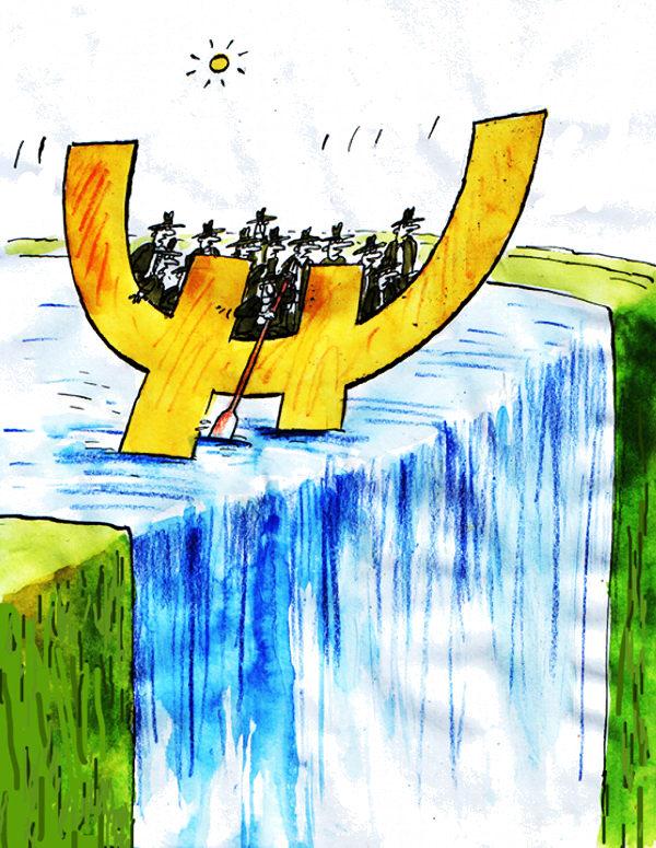 chute euro