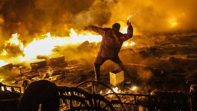 """Майдан-2014"" — лицензия на геноцид"